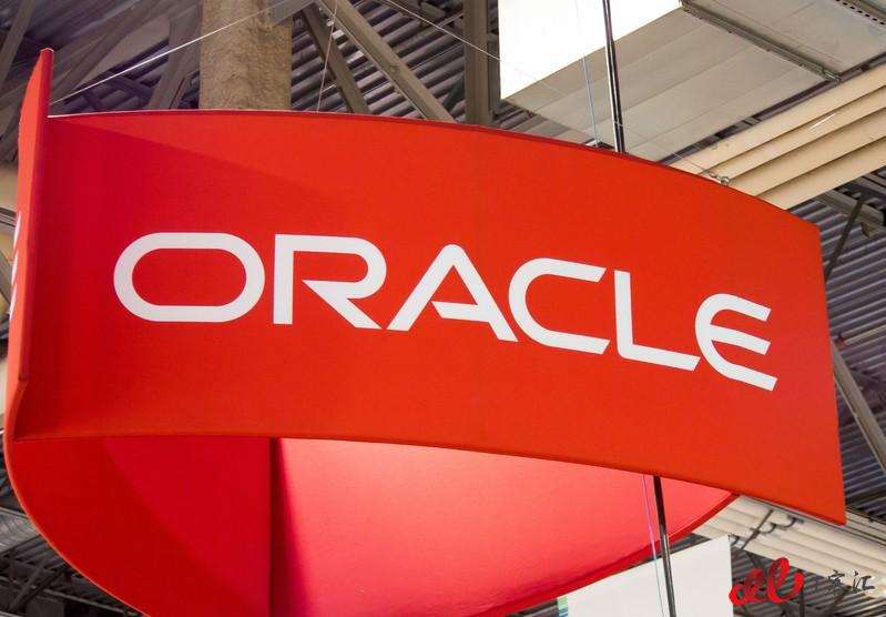 Oracle-Banner-2.jpg