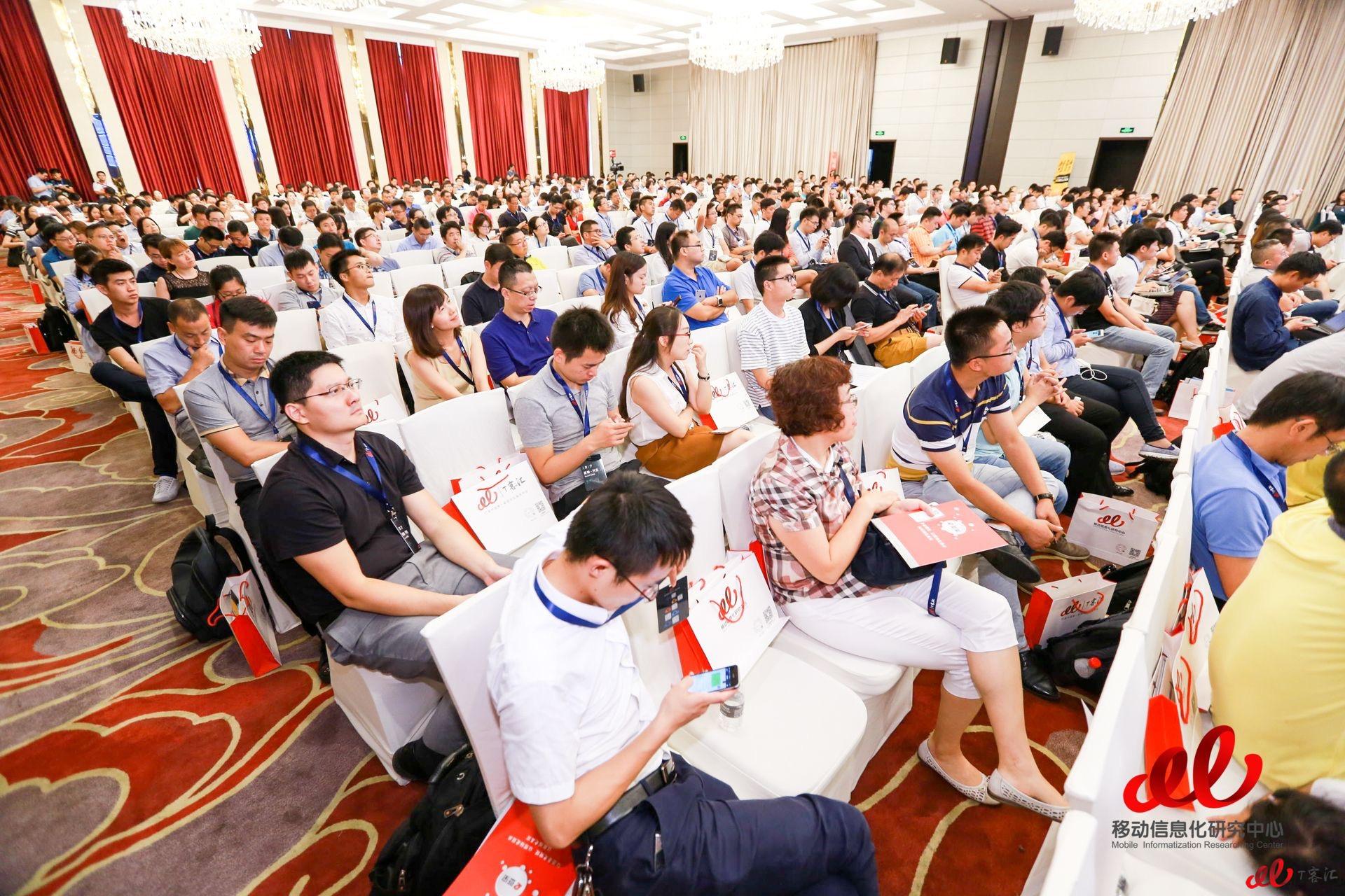 揭露SaaS背后的真实数据,预见创业者自己的江湖| SaaS峰会・上海