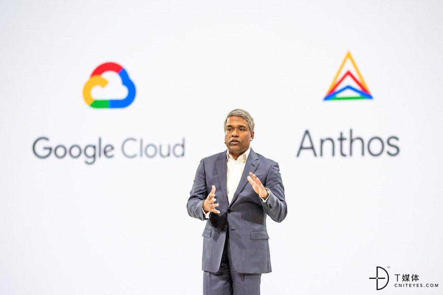 google-next19-kurian.jpg